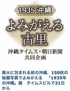 okinawa071512.jpg