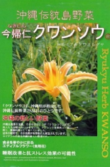okinawa071518.jpg