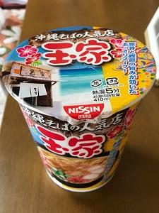 okinawa071523.jpg