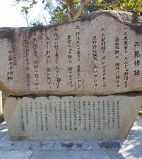 okinawa07155.jpg
