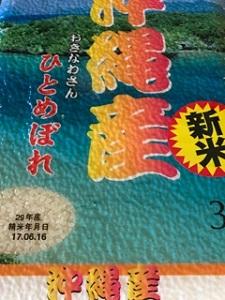 okinawa07159.jpg