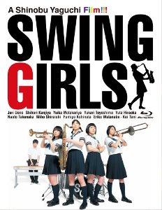 swinggirls.jpg