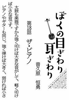 okiknawa08121.jpg