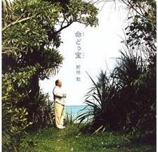 okiknawa08122.jpg