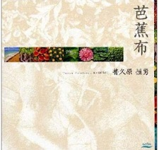 okiknawa08123.jpg