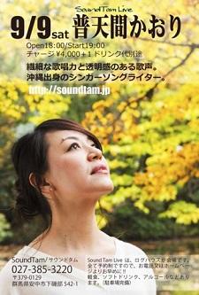 okinawa082611.jpg