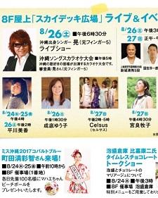 okinawa082613.jpg
