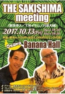 okinawa08262.jpg