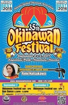 okinawa08263.jpg