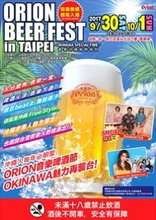 okinawa08264.jpg