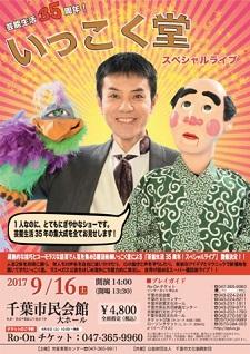 okinawa08266.jpg