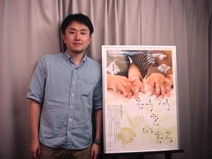 nishiharakantoku.jpg
