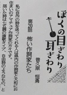 okinawa09101.jpg