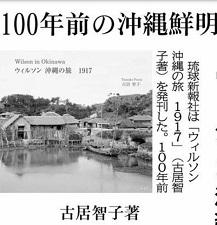 okinawa091010.jpg