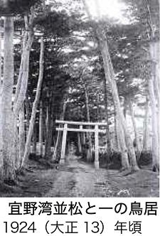okinawa091015.jpg