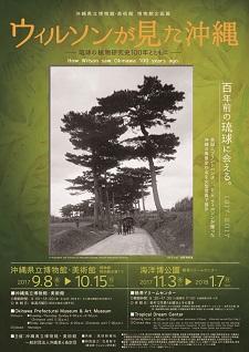 okinawa091020.jpg