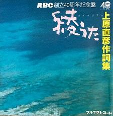 okinawa091025.jpg
