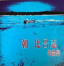 okinawa091027.jpg