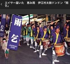 okinawa09104.jpg
