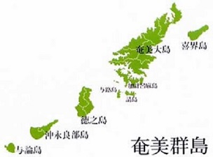 okinawa092311.jpg