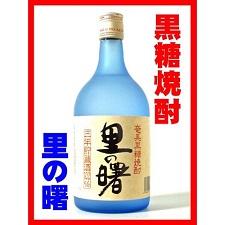 okinawa092315.jpg