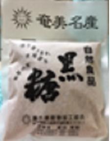 okinawa092319.png