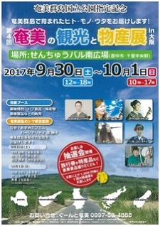 okinawa09238.jpg