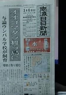 okinawa102111.jpg