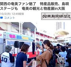 okinawa102112.jpg