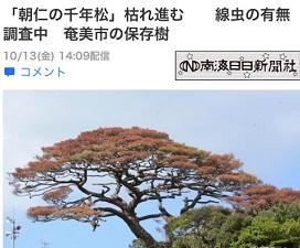 okinawa102113.jpg