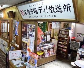 okinawa102114.jpg