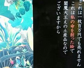 okinawa10218.jpg