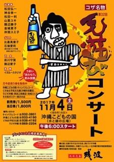 okinawa102820.jpg