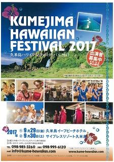okinawa102824.jpg