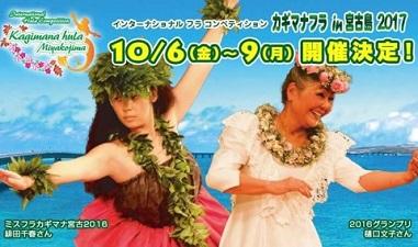 okinawa10285.jpg