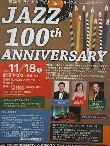 present1027.JPG