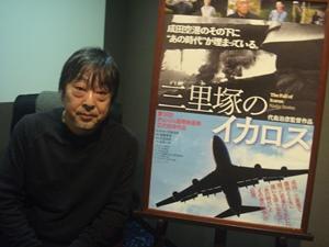 daishimakantoku.jpg