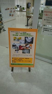 gokigen1127.JPG