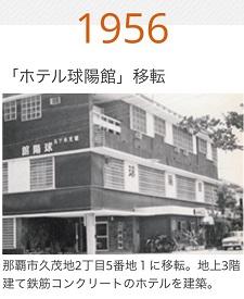 okinawa121610.jpg