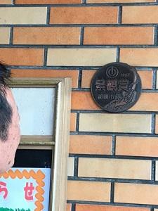 okinawa121612.jpg
