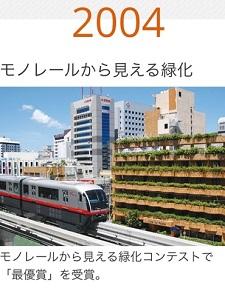 okinawa121613.jpg