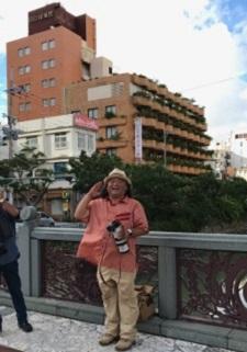 okinawa121614.jpg