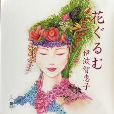 okinawa12162.jpg