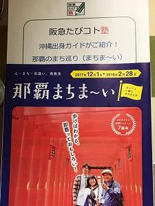 okinawa121622.jpg