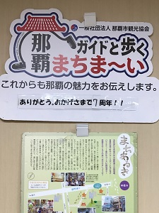 okinawa121623.jpg