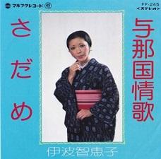okinawa12163.jpg