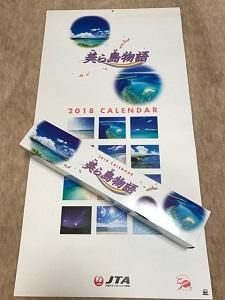 okinawa12164.jpg
