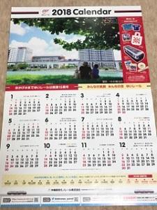 okinawa12165.jpg