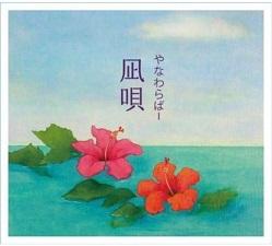 okinawa12301.jpg