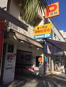 okinawa123016.jpg